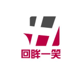 广州回眸一笑丽人馆经营服务: 美发护发 美容护肤 美甲修甲