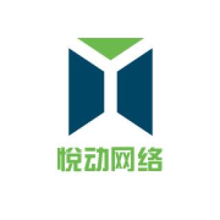 悦动网络工作室主营: 应用软件开发 手机游戏 IOS应用 Android应用...