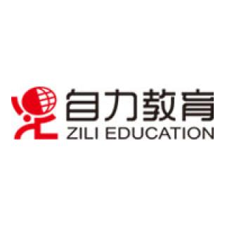 上海自力进修学院经营服务: 自考培训 教师培训 电商培训 日语培训 会计培训 美容美发培训