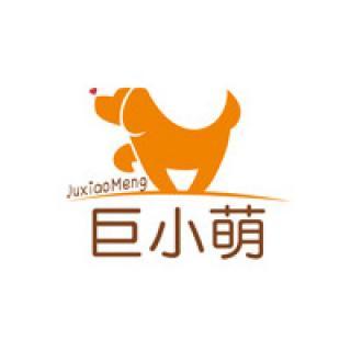 巨小萌宠物狗狗服务店觅知友社区分享服务商