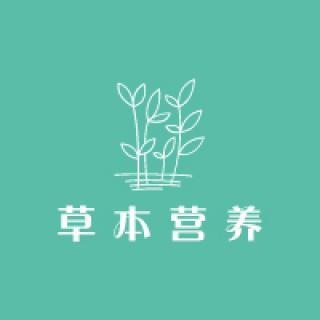 草木营养养生馆经营服务: SPA 针灸推拿 中医养生 足疗按摩