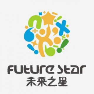 上海未来之星培训学校经营服务: 其他 英语辅导 语文辅导 数学辅导