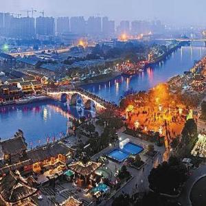 杭 州社區圈子
