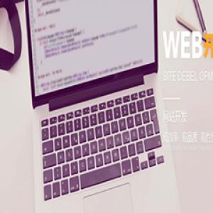 软件开发圈:软件开发交流与分享圈子!