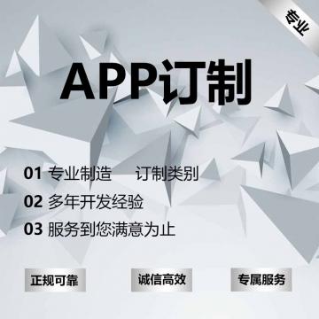 梦幻短视频直播APP仿91短视频直播系统短视频原生开发