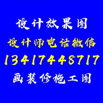 深圳个人兼职装修效果图设计师接3D效果图设计,画装修施工图_家居服务_空间设计