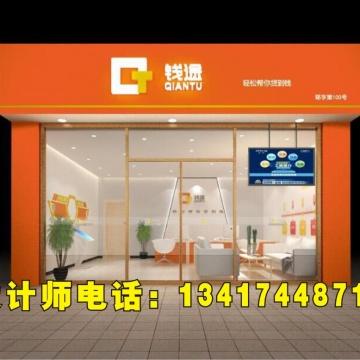 深圳个人兼职装修效果图设计师接3D效果图设计,画装修施工图_设计服务_工业设计