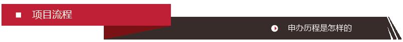 【广州启明教育咨询有限公司】加拿大技术移民 办理周期短 一人申请全家移民_咨询顾问 >> 留学移民 >> 技术移民