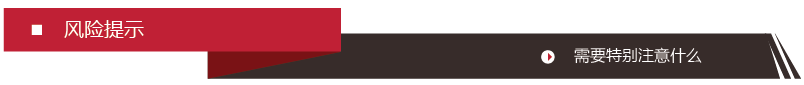 【广州启明教育咨询有限公司】加拿大技术移民 办理周期短 一人申请全家移民_咨询顾问>>留学移民>>技术移民