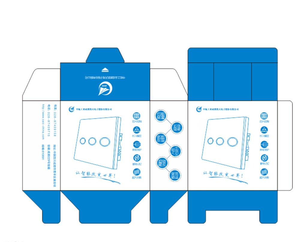 【广州博浩广告有限公司】电子产品包装设计  食品饮料包装设计_设计服务>>包装设计>>产品包装
