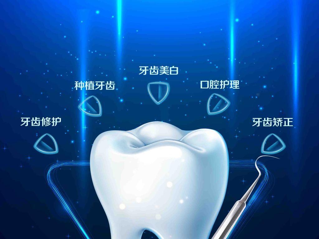 【李医生口腔诊所】单人洗牙套餐_精彩生活>>丽人时尚>>口腔护理