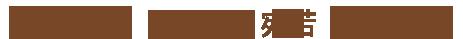 【哈喽怪占卜师】【方圆塔罗馆】塔罗牌占卜 爱情恋爱牌订制卡牌 不仅仅是塔罗牌_个性服务>>占卜算命>>塔罗牌