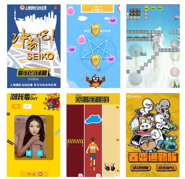 【广州畅想网络科技有限公司】H5小游戏,微信游戏定制,H5游戏,微信小游戏开发_软件开发>>游戏开发>>微信H5游戏