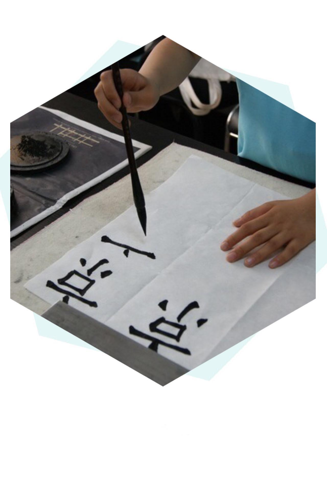【上海博艺艺术培训中心】单人软硬笔书法班_教育培训>>兴趣课堂>>书法培训