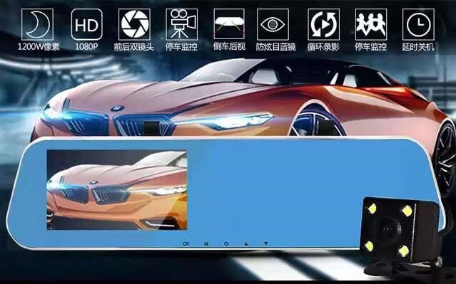 【肖克汽车俱乐部】全新好望者行车记录仪(1080p前后双录+倒车影像+电子狗)_二手市场>>交通工具>>车载设备